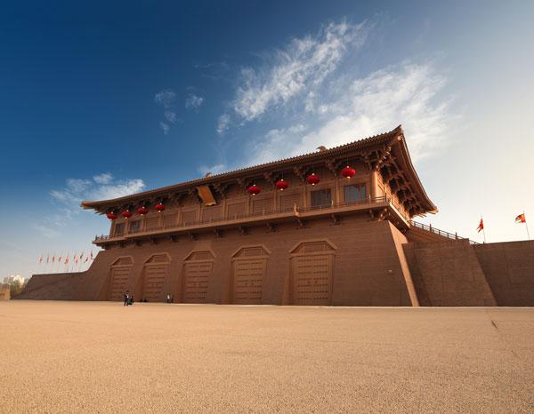 Daming Palace Heritage Park