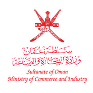 Oman Ministry of Commerce and Industry logo